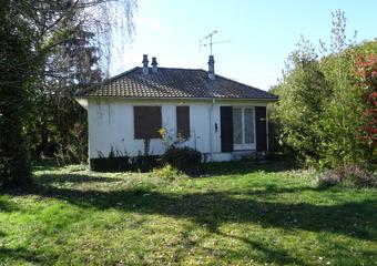 Vente Maison 3 pièces 50m² AUNEAU - Photo 1