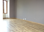 Vente Maison 4 pièces 92m² AUNEAU - Photo 7