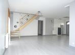 Vente Maison 6 pièces 120m² AUNEAU - Photo 4