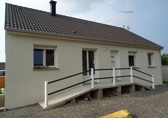 Vente Maison 5 pièces 96m² OUARVILLE - photo
