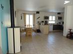 Vente Maison 5 pièces 82m² AUNEAU - Photo 4