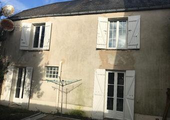 Vente Maison 3 pièces 96m² AUNEAU - photo