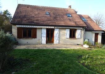 Vente Maison 6 pièces 114m² AUNEAU - Photo 1