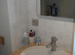 Vente Appartement 2 pièces 31m² AUNEAU - Photo 10