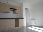 Sale Apartment 2 rooms 38m² AUNEAU - Photo 2
