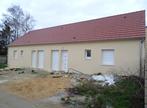 Vente Maison 3 pièces 58m² AUNEAU - Photo 2