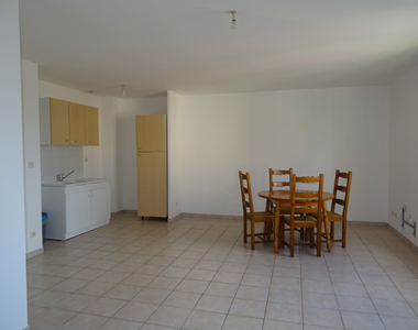 Vente Maison 4 pièces 97m² AUNEAU - photo