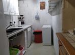 Vente Maison 5 pièces 100m² JOUY - Photo 9