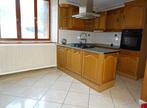 Sale House 4 rooms 92m² AUNEAU - Photo 6