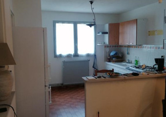 Sale House 3 rooms 78m² Muret - Photo 1