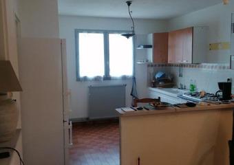 Vente Maison 3 pièces 78m² Muret - Photo 1