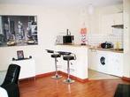 Renting Apartment 2 rooms 45m² Muret (31600) - Photo 2