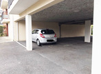 Sale Garage 1 room Portet-sur-Garonne - Photo 2