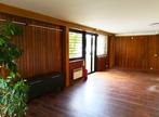 Sale Business 5 rooms 350m² Portet-sur-Garonne (31120) - Photo 3