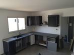 Location Maison 4 pièces 87m² Portet-sur-Garonne (31120) - Photo 1