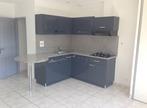 Location Appartement 2 pièces 41m² Portet-sur-Garonne (31120) - Photo 1