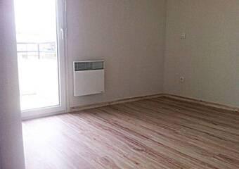 Location Appartement 2 pièces 34m² Pinsaguel (31120) - photo 2