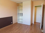 Vente Appartement 2 pièces 42m² Frouzins - Photo 3