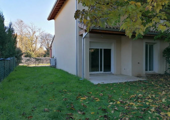 Sale House 4 rooms 104m² Portet-sur-Garonne - Photo 1