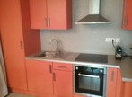 Vente Appartement 2 pièces 41m² Frouzins (31270) - Photo 2
