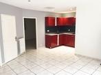 Renting Apartment 3 rooms 85m² Portet-sur-Garonne (31120) - Photo 1