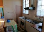 Vente Maison 7 pièces 227m² Portet-sur-Garonne - Photo 4