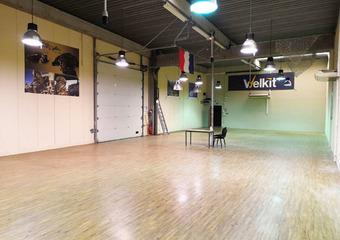 Vente Bureaux 5 pièces 350m² Portet-sur-Garonne - photo 2