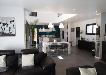 Vente Maison 5 pièces 133m² Eaunes (31600)