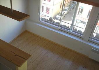 Location Appartement 2 pièces 46m² Toulouse (31500) - Photo 1