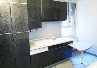 Location Appartement 5 pièces 140m² Toulouse (31000) - photo 2