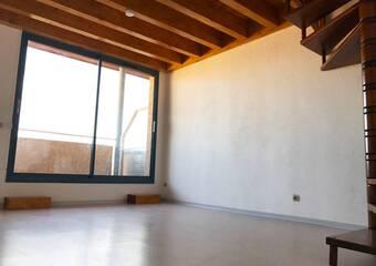 Location Appartement 2 pièces 60m² Muret (31600) - photo 2