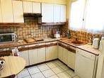 Sale House 5 rooms 95m² Portet-sur-Garonne (31120) - Photo 3