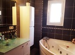 Renting House 7 rooms 180m² Carbonne (31390) - Photo 6