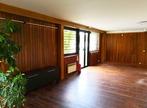 Renting Business 5 rooms 350m² Portet-sur-Garonne (31120) - Photo 3