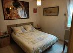 Sale House 4 rooms 107m² Portet-sur-Garonne - Photo 4