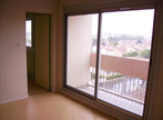 Vente Appartement 2 pièces 42m² Toulouse - Photo 5