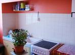 Sale Building 2 rooms 210m² Muret - Photo 2
