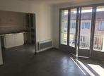 Location Appartement 3 pièces 57m² Portet-sur-Garonne (31120) - Photo 1