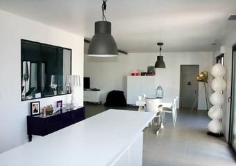 Vente Maison 5 pièces 154m² Portet-sur-Garonne (31120) - photo 2