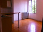 Renting Apartment 2 rooms 37m² Toulouse (31400) - Photo 2