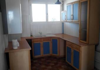 Vente Appartement 5 pièces 90m² Portet-sur-Garonne (31120) - photo 2