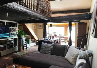 Vente Maison 5 pièces 150m² Villeneuve-Tolosane (31270) - Photo 1
