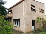 Vente Maison 4 pièces 86m² Portet-sur-Garonne (31120) - Photo 3