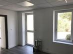 Renting Business 2 rooms 65m² Labarthe-sur-Lèze (31860) - Photo 1