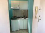 Renting Apartment 2 rooms 35m² Muret (31600) - Photo 2