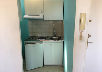Renting Apartment 2 rooms 35m² Muret (31600)