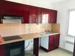 Location Appartement 2 pièces 60m² Muret (31600) - Photo 1