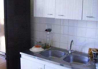 Vente Appartement 2 pièces 42m² Toulouse (31100) - photo 2