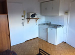 Renting Apartment 1 room 15m² Muret (31600) - Photo 1