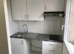 Renting Apartment 2 rooms 45m² Muret (31600) - Photo 7